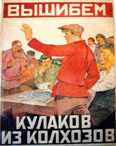 """""""Wir vertreiben die Kulaken aus den Kolchosen"""" (Propagandaplakat aus dem Jahr 1930), Von Unbekannt, Gemeinfrei"""